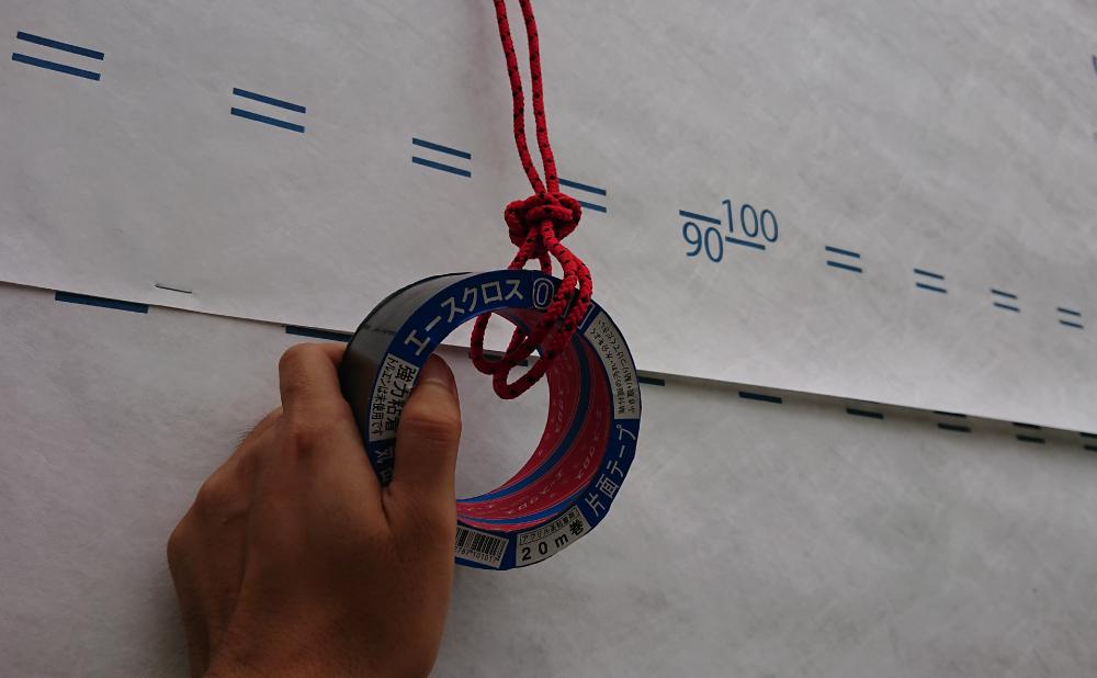 三段目の防水テープは紐で吊るしながら
