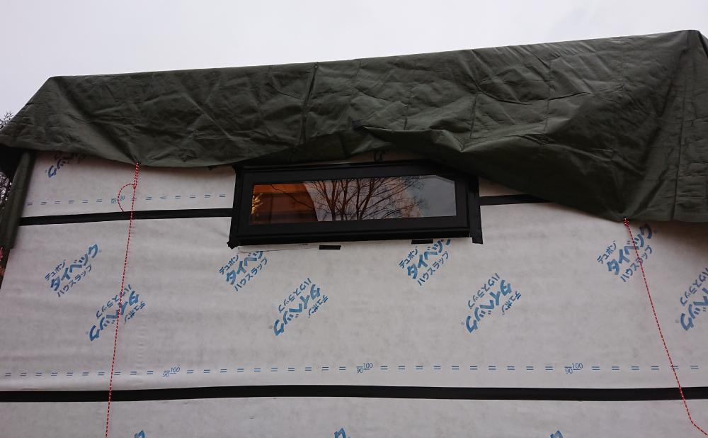 リビングの窓(外観)